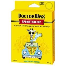 DW0811 Ароматизатор воздуха под сиденье МОРСКОЙ ВЕТЕР