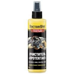 DW5248 Очиститель «Протектант» для винила, кожи, пластика, резины с ароматом «ЛИМОНА».  236 мл.
