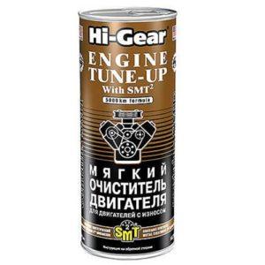 HG2206 Мягкий очиститель двигателя со средним и сильным износом двигателя, с SMT2.