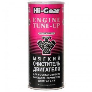 HG2207 ENGINE TUNE UP Мягкий очиститель двигателя (добавляется за 150 км до смены масла) 444 мл.