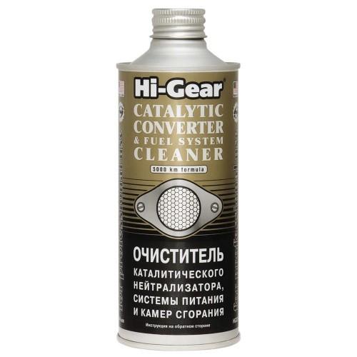 HG3270 Очиститель каталитического нейтрализатора, ситстемы питания и камер сгорания.