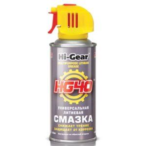 HG5504 Универсальная литиевая смазка HG40.