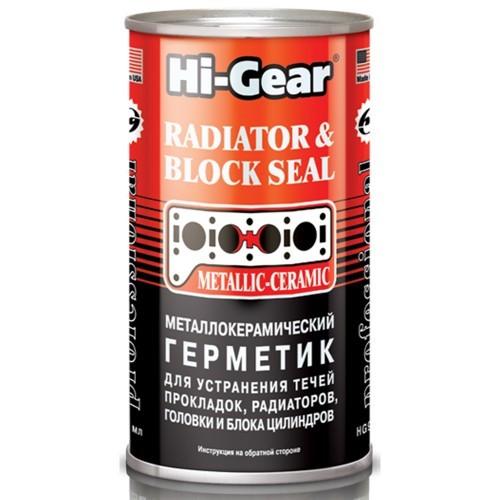 HG9041 Металлокерамический герметик для ремонта треснувших головок и блоков цилиндров, прокладок гол