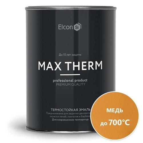 Elcon термостойкая антикоррозийная эмаль МЕДЬ до 700 С 0.8 кг