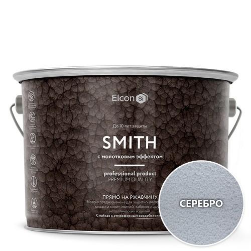 Elcon Smith 3 в 1 краски c молотковым эффектом СЕРЕБРО 2.4 кг